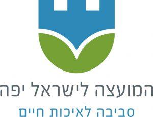 logo cbi 2016 hebrew color