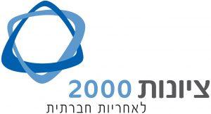 zionut (1)