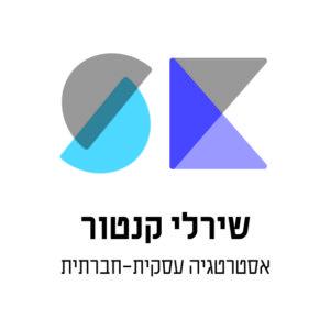 sk_logos_heb-02